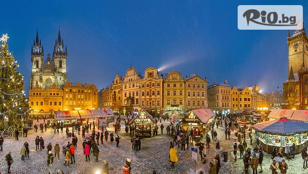 Предколедна 6-дневна екскурзия до Прага! 3 нощувки със закуски + автобусен транспорт и посещение на Карлови Вари и Пилзен, от Bulgarian Holidays