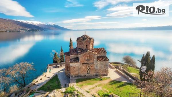 8-ми Декември на купон в Охрид! 2 нощувки със закуски, вечеря с музика + транспорт, пътни и гранични такси, от Рико Тур