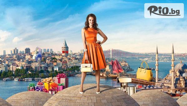 Екскурзия до Истанбул - Град на императорите! 3 нощувки със закуски, богата туристическа програма + транспорт, от Караджъ Турс