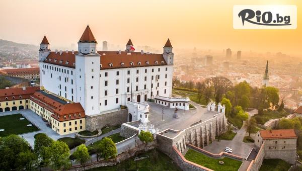 Екскурзия за Свети Валентин до Братислава и Прага с възможност за посещение на Карлови Вари! 3 нощувки със закуски + автобусен транспорт, пътни такси и водач, от Рико Тур