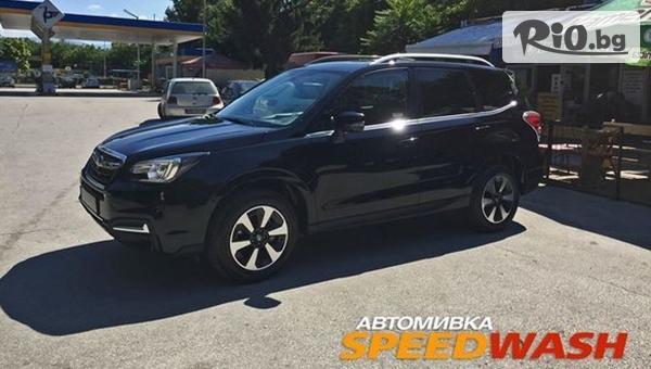 Автокомплекс Speed Team - thumb 5