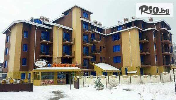 Хотел Поларис Ин, Банско