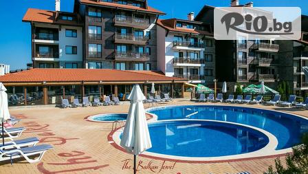 СПА почивка край Банско! 2 или 5 нощувки със закуски или със закуски и вечери + СПА и басейни, от Хотел Балканско Бижу 4*