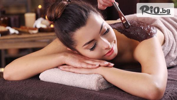 90-минутен шоколадов масаж на цяло тяло + релакс зона, от СПА център в хотел Верея