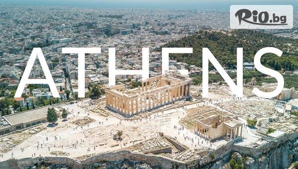 4-дневна екскурзия за Нова година до Атина! 3 нощувки със закуски + транспорт, от Bulgarian Holidays
