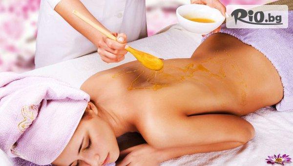 """90-минутна СПА процедура """"Клеопатра"""" на цяло тяло с мед и мляко, от Студио за масаж и СПА Нирвана"""