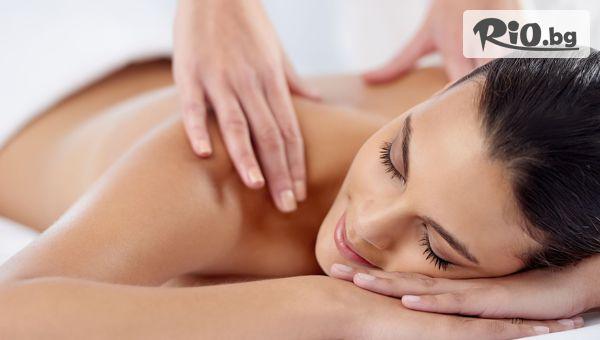 Авторски спортен, силов масаж на гръб, рамене, ръце, шия и глава у дома или офиса, от масажист Георги Смирнов