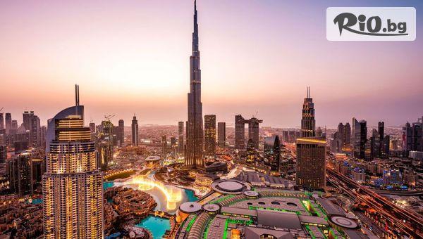 Нова година в Дубай! 6 нощувки със закуски и Новогодишна вечеря в Ibis One Central + самолетен транспорт, летищни такси и екскурзовод, от Хермес Холидейс