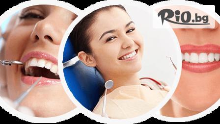 Красива усмивка! Обстоен професионален преглед, почистване на зъбен камък и зъбна плака с ултразвук + полиране на зъбите с Airflow и БОНУС, от Д-р Биляна Минкова