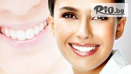 Красива усмивка! Почистване на зъбен камък с ултразвук, полиране с паста i-FASTE-Prophy Paste и преглед + БОНУС, от Д-р Ивелина Йорданова