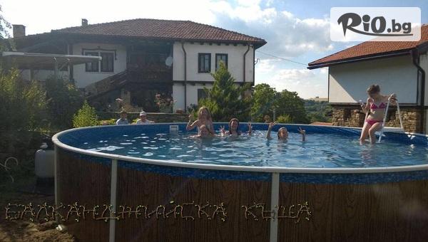 Балканджийска къща, Габрово #1
