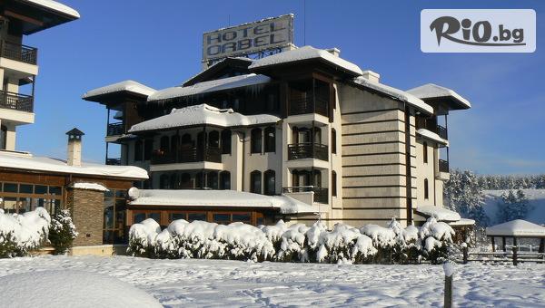 СПА и Ски почивка в Добринище през Декември! Нощувка със закуска + СПА център с минерална вода, от Хотел Орбел 4*