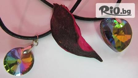 Ръчно изработени бижута с камъни по модел Сваровски само за 7,99 лева от Art Decoration - Inna! Късче бляскава мода!