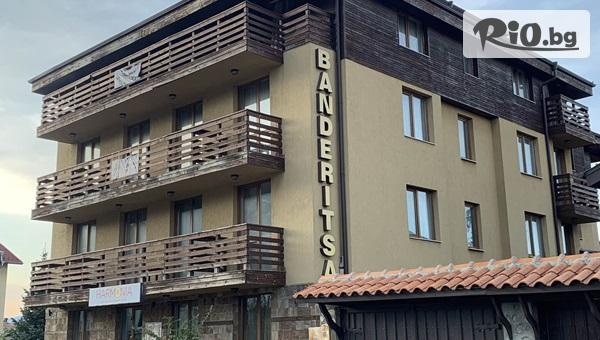 StayInn Banderitsa Apartments #1
