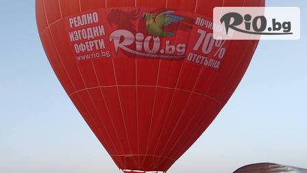 Панорамно издигане с балон за ДВАМА, от Балон клуб Феникс