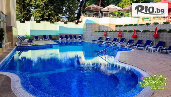 СПА почивка във Велинград до края на Септември! 1, 3 или 5 нощувки със закуски, обеди и вечери + СПА и минерален басейн, от Хотел Здравец Wellness and Spa 4*