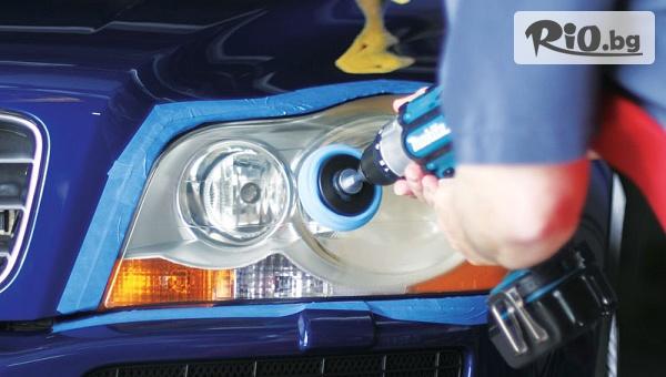 Трипластово професионално полиране и възстановяване на 2 броя фарове, от Автомивка Митев