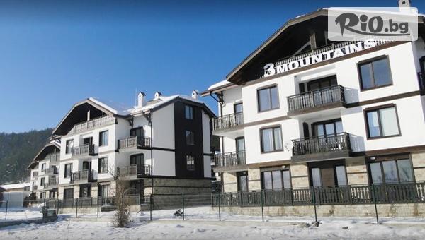 Хотел 3 Планини, Разлог #1
