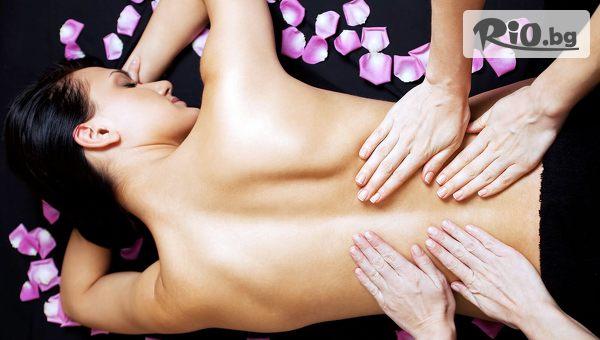 Масаж на цяло тяло на четири ръце /изпълнява се от двама терапевта/, от Крисия СПА