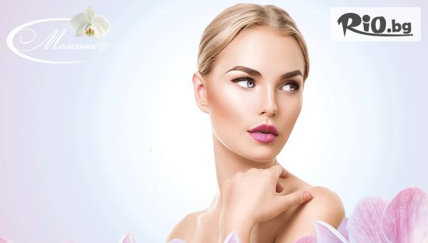 Почистване на лице - мануално, с ултразвук или с водно дермабразио, плюс маска и криотерапия, от Салон за красота Мелани - Център
