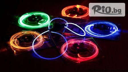 Светещи LED връзки за обувки с 3 режима само за 12.49 лв. - моден ХИТ на 2012!