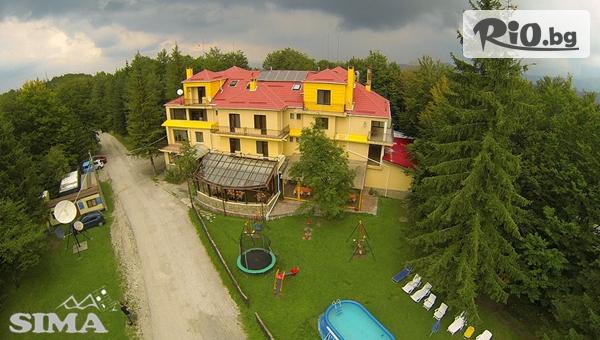 Семеен хотел Сима - thumb 2