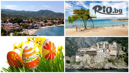 Великден в Ставрос, Гърция! 2 нощувки със закуски и вечери (...