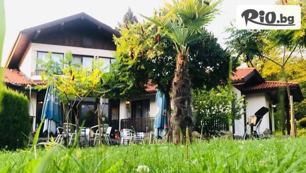 Семеен Хотел Балкан Парадайс #1