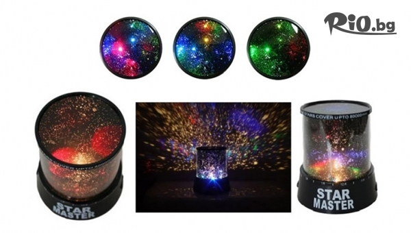 Лампа - планетариум #1