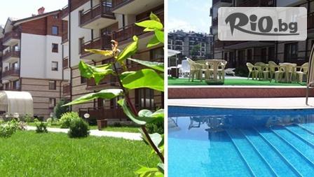 All inclusive light почивка в Банско! Нощувка + външен басейн само за 29.90лв, от Хотел Четирилистна детелина...