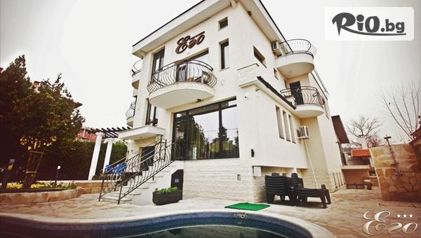 Къща за гости Его 3*, Минерални бани #1