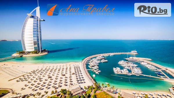 Eкскурзия до Дубай #1