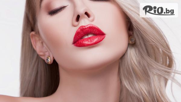 Уголемяване на устни или запълване на бръчки с 0.5мг дермален филър iRenice и Injector Pen, от Козметично студио Kult Beauty