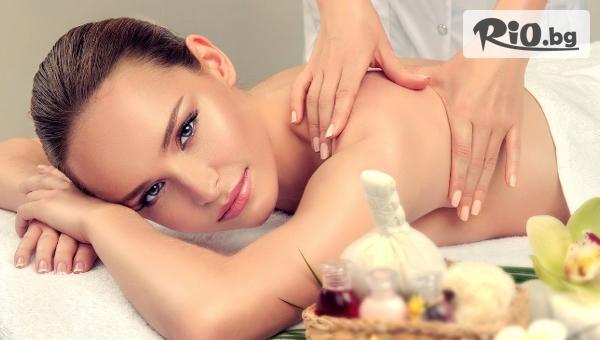 Масаж по избор: Класически, Релаксиращ масаж на цяло тяло или Антицелулитен на проблемни зони + БОНУС: масаж на ходила и длани, от Център за красота и здраве Beauty and Relax 2