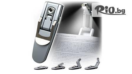 LED четец за книги с регулируем клип и ярка светлина за 8,90 лв от