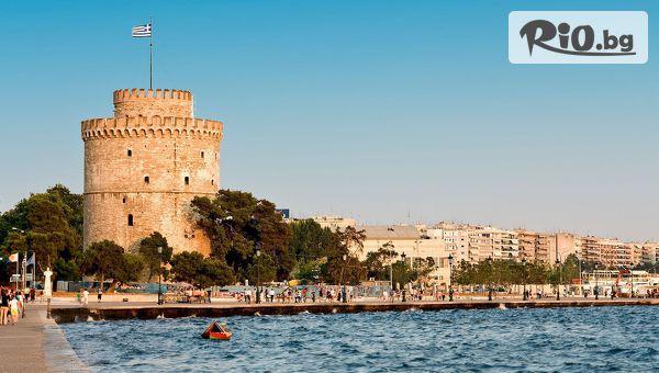 Екскурзия до Гърция - Солун и Метеора! 2 нощувки със закуски + автобусен транспорт и водач, от ABV Travels