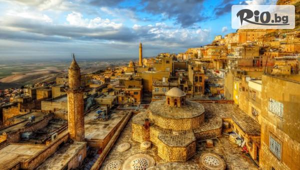 Екскурзия до турския Йерусалим - Мардин! 5 нощувки със закуски и вечери в Kadim Hotel + самолетен транспорт от Варна, от Елени Травел