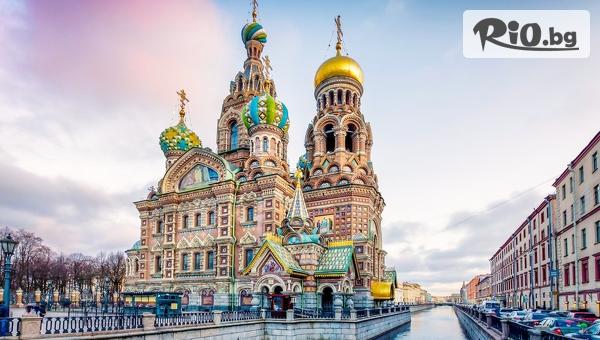 Самолетна екскурзия до Санкт Петербург от 30 Май до 6 Юни! 7 нощувки със закуска в Хотел Маргарита + водач, от Травел Холидейс