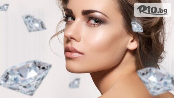 Диамантено микродермабразио и фотон терапия на лице с 60% отстъпка, от Салон за красота Монтоне