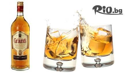 Уиски GRANT'S, минерална вода и ядки ЗА ДВАМА в коктейл-бар ОНИКС за 7,90 лв.