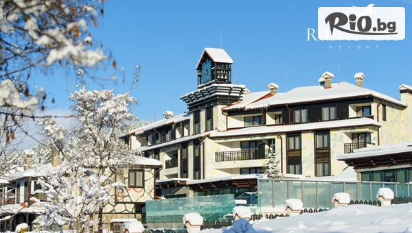 Ruskovets Resort &Thermal SPA #1