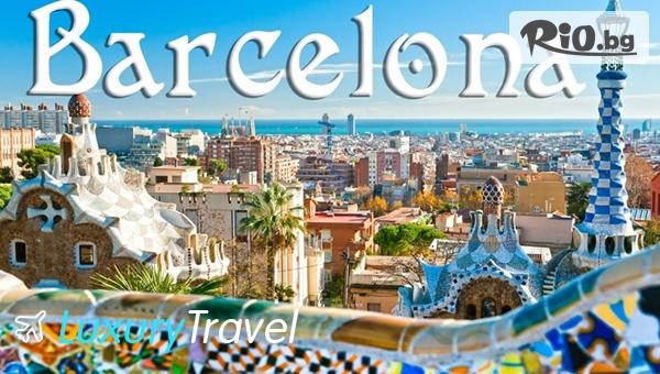 Екскурзия до Барселона през Април! 4 нощувки + самолетен транспорт и летищни такси и екскурзовод на Български, от Луксъри Травел