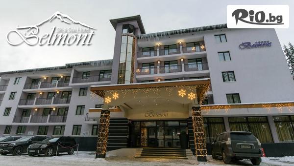 Belmont Ski & Spa Hotel 4*, Пампорово #1