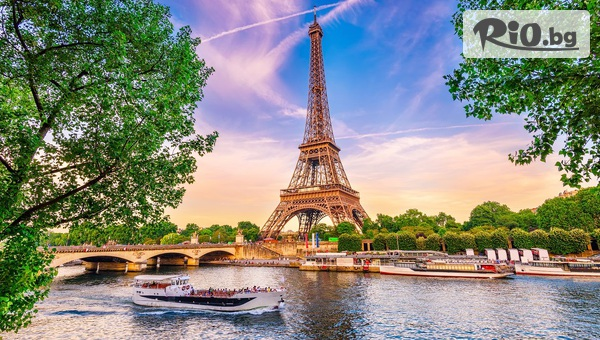 Екскурзия до Франция и Швейцария от 14 до 19 Април! 4 нощувки със закуски + автобусен и самолетен транспорт, от Bulgarian Holidays