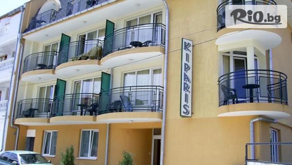 Хотел Кипарис