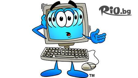 Профилактика на лаптоп за 20 лв, или на компютър, или преинсталация на Windows от мобилен сервиз ВМ ИНТЕРАКТИВ