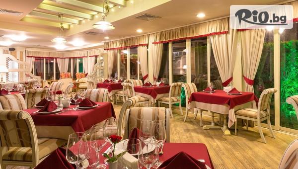 Гергьовден в Хисаря! 3 нощувки със закуски, празничен обяд и вечеря + вътрешен минерален басейн и релакс зона, от Хотел клуб Централ 4*