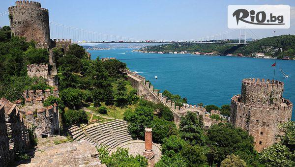 Истанбул, Одрин и Чорлу #1