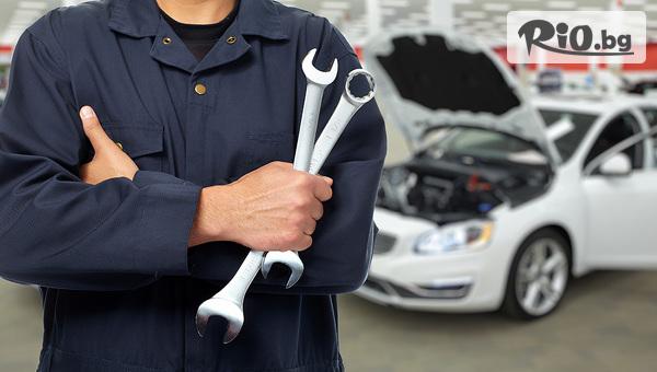 Смяна на един брой част на автомобил с 57% отстъпка, от Автосервиз Скилев