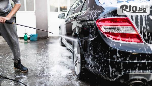 Цялостно VIP почистване на автомобила с белгийски препарати NERTA + сухо пране на 5 седалки с Торнадор + дезинфекция на купе и 1 литър наливна течност за чистачки, от Автокозметичен център КАТ